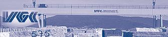 Nuevo remolcador para el servicio de guardacostas de Galicia