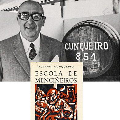 ALVARO CUNQUEIRO:   UN NOMBRE OFICIAL MUY DESAFORTUNADO PARA EL NUEVO HOSPITAL